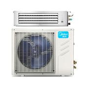 美的 KFR-72T2W/BP2DN1-TR 3匹超薄变频风管机 中央空调 带电辅热 铁灰色