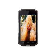 HUADOO华度 V2 CDMA/GSM 三防智能手机 双模双待 黑色