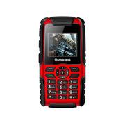 长虹 GA968 移动/联通2G 三防老人手机 双卡双待 红色