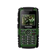 长虹 GA968 移动/联通2G 三防老人手机 双卡双待 军绿色