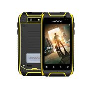 优豊 U5+ 移动/联通2G三防智能手机 双卡双待 黄色 2G版