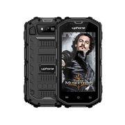 优豊 U5A 联通3G三防智能手机 双卡双待 黑色