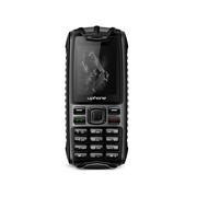 优豊 U3+ 移动/联通2G三防手机 双卡双待 黑色