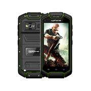 优豊 U5C 联通3G三防智能手机 双卡双待 军绿色