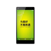 海信 移动4G手机 I632M(薇薇白)