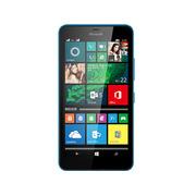 微软 Lumia640XL 移动联通双4G手机(蓝色) 双卡双待