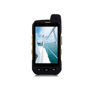 Sonim XP7700 移动4G/联通4G 智能手机 奢侈品三防手机