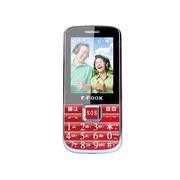 福中福 F688大字大声2.5英寸大屏QQ微信电视蓝牙中老年人手机备用手机 红色