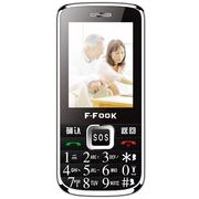 福中福 F688大字大声2.5英寸大屏QQ微信电视蓝牙中老年人手机备用手机 黑色