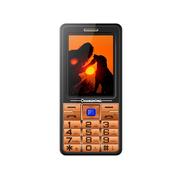 长虹 GA988 移动/联通2G信号增强老人手机 双卡双待 玫瑰金