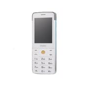 海尔 HG-M315 移动联通2G老人手机 双卡双待 金色