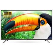TCL  D55A620U 55英寸 真4K护眼观影王 安卓智能十核LED液晶电视(黑色)