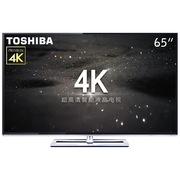 东芝 65U7450C 65英寸4K安卓智能无线互联 超高清3D液晶电视