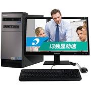 清华同方 精锐X750-BI03 19英寸台式电脑(i3-4160 4G 500G 2G独显 双PCI 后置COM 前置4口USB Win7)