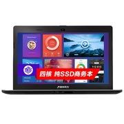 清华同方 锋锐S10-M01 14英寸笔记本(Intel 四核N2940 4G 128GSSD 核芯显卡 WIFI win7)银灰色