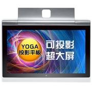 联想 YOGA平板2 13.3英寸平板电脑(四核 2G 32G GPS 蓝牙)WiFi 内置投影 JBL音箱 HiFi