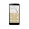 一加 手机2 64G 竹制版 移动联通双4G 产品图片1