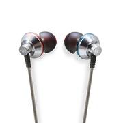 飞傲 EX1 航天钛晶振膜耳机入耳式 钛金属色