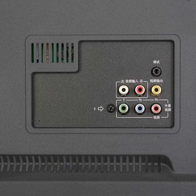 海信 LED55EC520UA 55英寸  VIDAA3 14核极速处理 炫彩4K智能电视(黑色)产品图片5