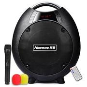 纽曼  SM-898C 6.5寸广场舞音箱 插卡无线蓝牙音箱户外音响迷你便携移动扩音器配麦克风