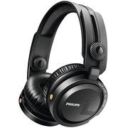 飞利浦 A1PRO 头戴式专业DJ耳机 5 届全球最佳 DJ 得主 Armin操刀设计 震撼与活力来自于Armin
