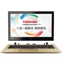 东芝 商务变形系列(Z20t-B S01G) 12.5英寸二合一超极本(M-5Y71 8G 256G Win8.1Pro)丝绸金产品图片主图