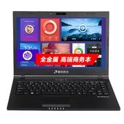 清华同方 锋锐S6 13.3英寸经典超级本(i5-4210U 4G 128G SSD+500G 蓝牙4.0 720P摄像头 WIN7)黑色