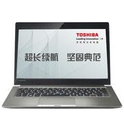 东芝 商务轻薄系列(Z30-B S02M)13.3英寸超极本(i5-5200U 4G 256G Win7.Pro FHD屏)银色