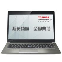 东芝 商务轻薄系列(Z30-B S02M)13.3英寸超极本(i5-5200U 4G 256G Win7.Pro FHD屏)银色产品图片主图