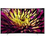 东芝 55L8500C 55英寸 全高清 曲面 智能液晶电视(黑色)