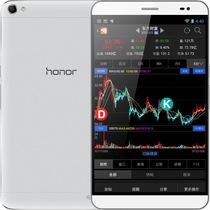 华为 荣耀X2 移动/联通双4G财富版 7英寸双64位通话平板 双卡双待(Kirin 930八核 3G/16G)月光银产品图片主图