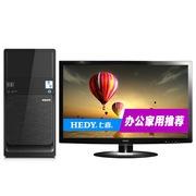 七喜 悦祺H10-1I450台式电脑(双核G1840 4G 500G 集显 键鼠 VGA USB3.0)18.5英寸
