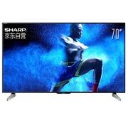 夏普 LCD-70UF30A 70英寸4K超高清安卓智能电视 日本原装液晶面板(黑色)