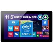 酷比魔方 i7酷睿M 11.6英寸平板电脑(Intel Core-M 联通3G 正版Windows8.1 64G固态硬盘 1920*1080)前黑后蓝