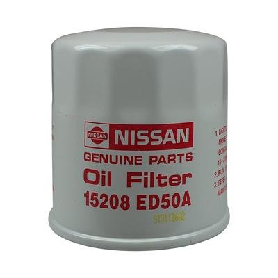 日产 机油滤芯 适用于全部车型产品图片1