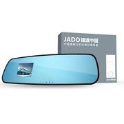 捷渡 D600 蓝光版后视镜行车记录仪高清夜视 迷你移动侦测