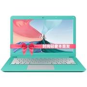 小艾 S310 13.3英寸丽人超薄本(i5-5200U 4G 64G SSD+500G 全高清 背光键盘 win8.1)多彩本