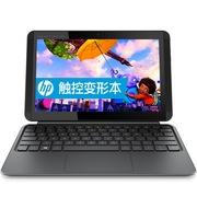 惠普 平板笔记本系列 Pavilion x2 10-J025TU 10.1英寸触摸型笔记本(Z3745D 2G 64G 蓝牙 win8.1)蓝色