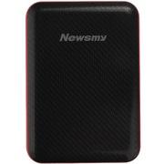 纽曼 吉云 2.5寸USB3.0 移动硬盘 经典黑红 2TB存储