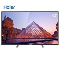 海尔 LS42A51  42英寸 安卓智能4K网络A9处理器窄边框UHD超高清LED液晶电视产品图片主图