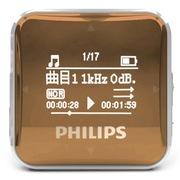 飞利浦 SA2208 飞声音效8G 专业发烧无损迷你运动跑步MP3播放器 FM收音录音 金色