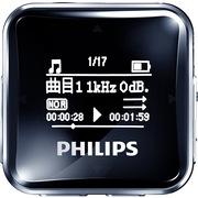飞利浦 SA2208 飞声音效8G 专业发烧无损迷你运动跑步MP3播放器 FM收音录音 黑色