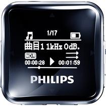飞利浦 SA2208 飞声音效8G 专业发烧无损迷你运动跑步MP3播放器 FM收音录音 黑色产品图片主图