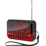 月光宝盒 爱国者(aigo) S3 红色 插卡式音箱迷你收音机数码音响老人机 大屏数显时钟扩音器数字点唱机