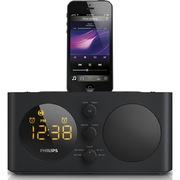 飞利浦 AJ6200DB 苹果iPhone6/5/5s充电器 音乐基座音响 家居音箱 时钟/FM收音机
