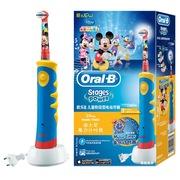 博朗 欧乐B D10儿童阶段性充电式电动牙刷  米奇款