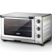 膳魔师 电烤箱 EHA-5131A(23L)