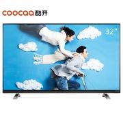 酷开 K32小企鹅青春版 32英寸智能液晶平板电视 系统WIFI(黑色)