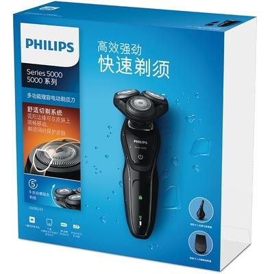 飞利浦 S5082/61 5000系列剃须刀 干湿两用电动剃须刀产品图片5