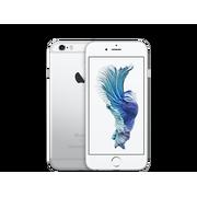 苹果 iPhone6s 64GB 公开版4G手机(银色)